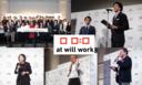 【開催レポート】厳選された20の「働くストーリー」を公開! 『ワークストーリーアワード2018』を12月6日開催しました