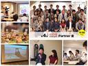 【開催レポート】 at Will Work「第4回パートナー会〜働き方の多様化を実現し組織活性をした成功事例〜」を開催しました!