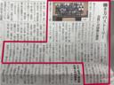 【旬刊「旅行新聞」】働き方のストーリー23賞に19団体が選出