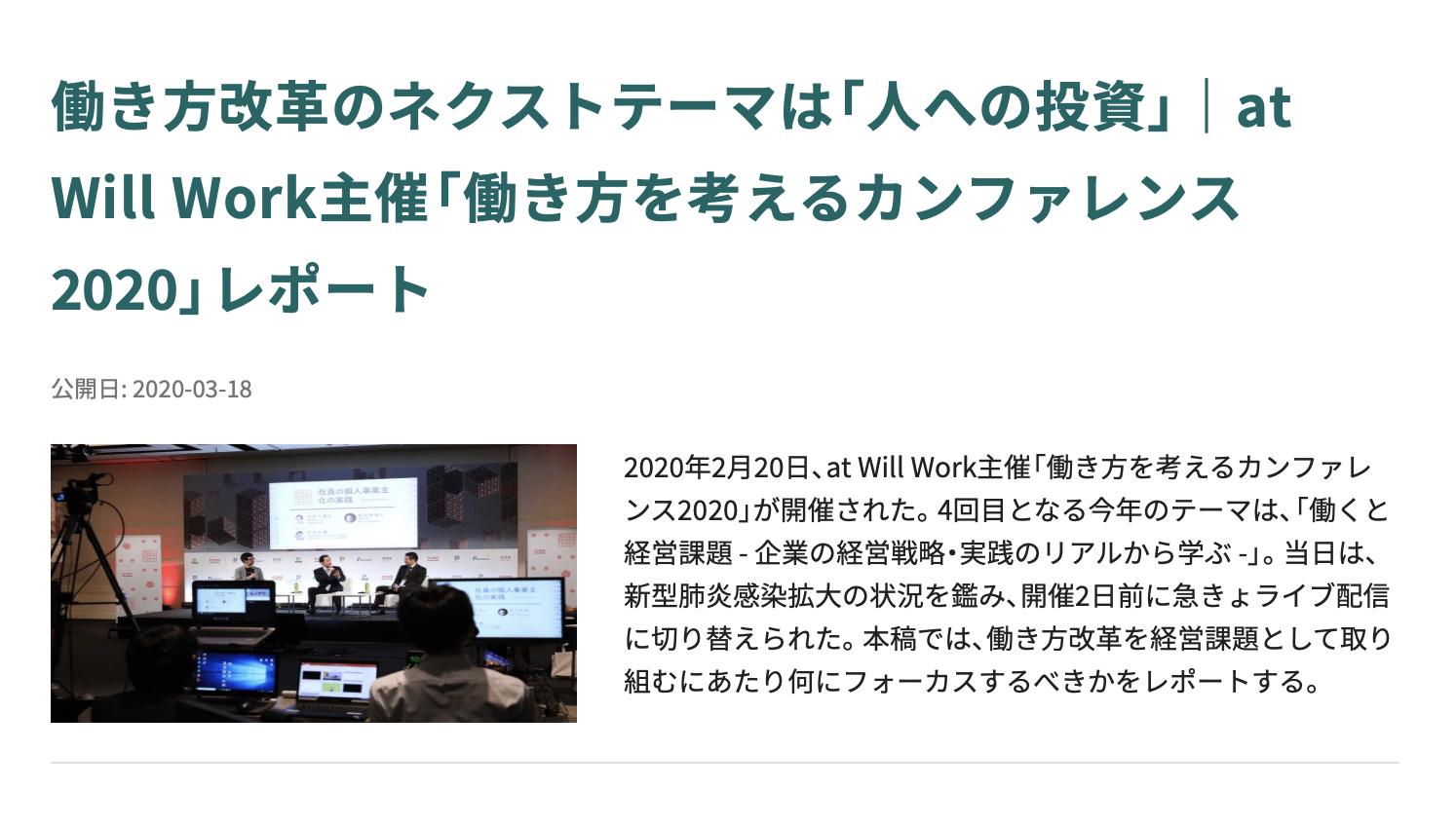 スクリーンショット 2020-11-20 20.53.54.png