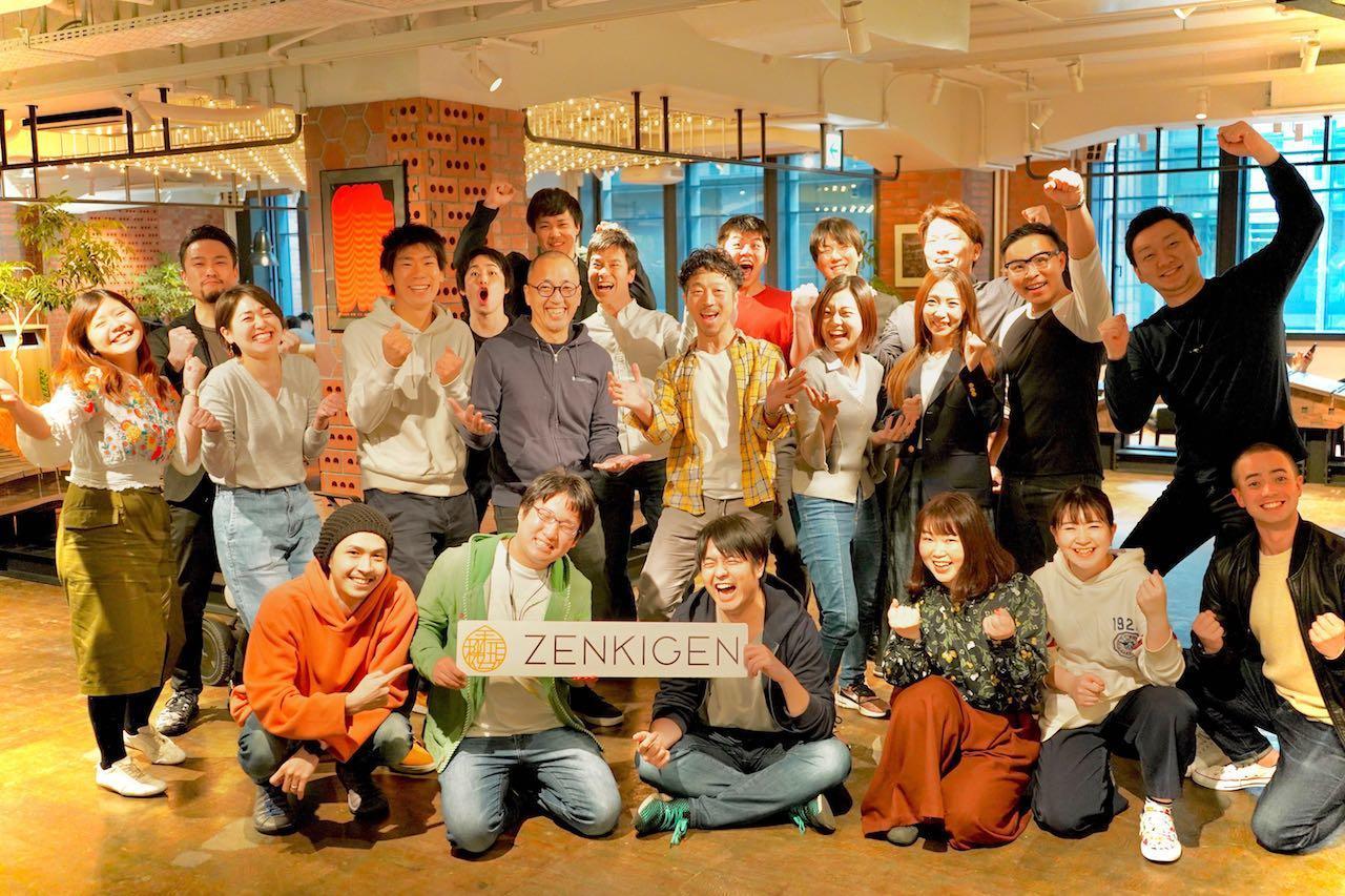 zenkigen group pic1のコピー.jpg