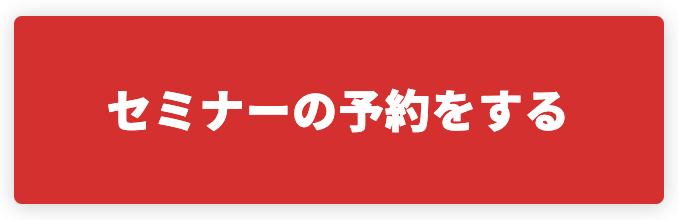 スクリーンショット 2021-04-10 8.05.16.png